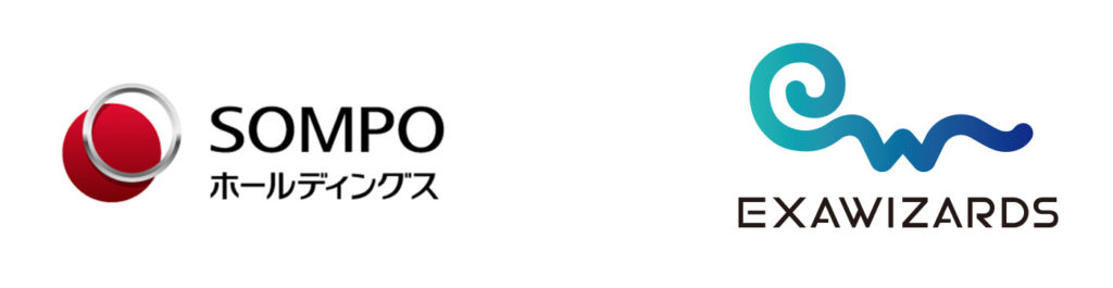 SOMPOホールディングス株式会社 / 株式会社エクサウィザーズ