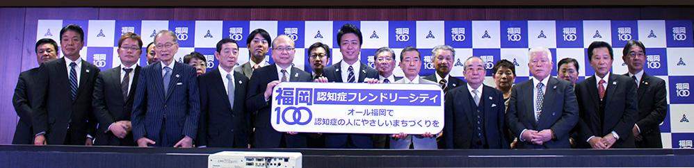 福岡市役所で開かれた記者会見の様子